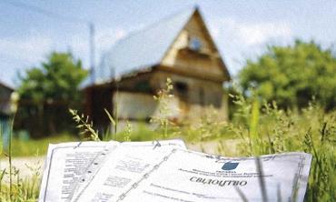 Дві прикарпатські ОТГ підписали угоду про передачу земель