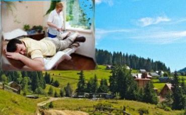 Перечень санаторно-курортных учреждений на 2017 год для участников АТО