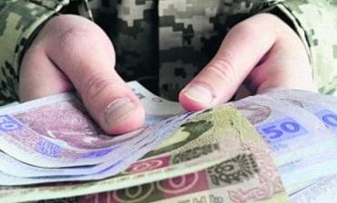 Как перерасчитать пенсию на украине