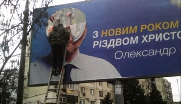Вилкула вырезают с билбордов, русская весна Вилкула.