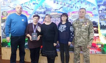 Комунального закладу ЗСШ № 30, Члени Громадської організації, Патріот 2015