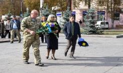 как отметили День защитника Украины