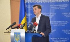 Отчет о проделанной работе ДнепрОГА, Владимир Юрченко, отчитался о проделанной работе, центры  ЦПАУ организация GIZ
